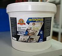 Водно-Дисперсионная краска Интерьерная для стен и потолков ВД-АК-2180. ведро 15 кг