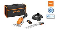 Аккумуляторные ножницы STIHL HSA 26 (кусторез)