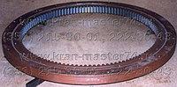 Опорно-поворотное устройство ОПУ-1600, 88 зубьев, 32 отв. для экскаваторов  ЭО-4121, ЭО-4124, ЭО-4224, ЭО-4225