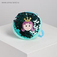 Кошелёк «Принцесса», на карабине, с пайетками, цвета МИКС