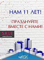 """Компания  ТОО """"KazVgrOup"""" в свой день рожденья предлагает скидку!"""