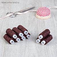 Набор ниток 40ЛШ, 200 м, 10 шт, цвет коричневый