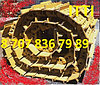 Гусеница в сборе (41 звено) 228MC-41156 SD32