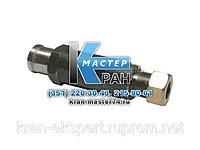 Клапан обратного удара КС-3577.83.760 автокрана Ивановец КС-3577, КС-3574, КС-35714, КС-35715