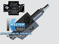 Гидроклапан КС-3577.84.700А-01-02