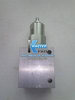 Клапан тормозной 1CEL 145 F 8 W30 B 3L 377SP грузовой лебедки автокрана Ивановец КС-45714, КС-45717, КС-54711