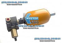 Пневмогидроаккумулятор с гидроклапанами ПГА 64.000А для автокранов Газпромкран КС-45716, КС-5476, КС-6476