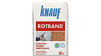 Knauf штукатурка гипсовая Rotband