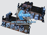 Гидрораспределитель РМ20-37А  для автокрана Машека КС-55727