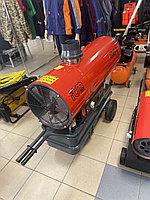 Тепловые пушки на дизельном топливе с дымоходом ANTARES  30c
