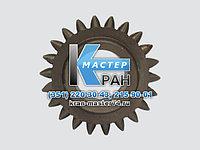 Шестерня ведущая (наружная) КОМ  МП05-4202018-01 (22 зуб.)