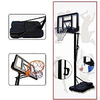 Баскетбольная стойка S-020