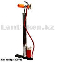 Ручной напольный насос 10 бар хромовый Hagh Pump JK lakang длина 55 см