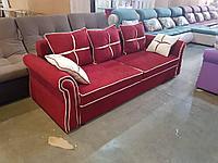 Прямой диван на заказ (2,30 м)