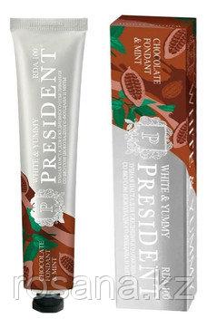 Зубная паста PRESIDENT® White & Yummy Шоколадный фондан с мятой 75г