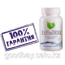 Препарат EASY no DRINK от алкоголизма, фото 3