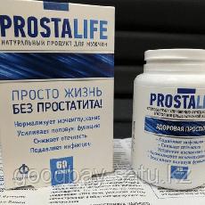 Препарат Prostalife от простатита, фото 2