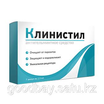 Клинистил препарат от паразитов, фото 2