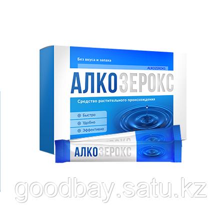 Алкозерокс препарат от алкоголизма, фото 2