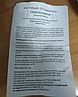 Гипертен препарат для чистки сосудов, фото 2