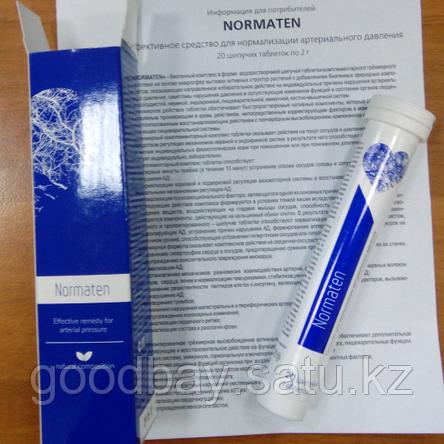 Норматен (Normaten) шипучие таблетки от гипертонии, фото 2