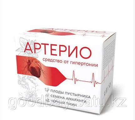 Артерио лекарство для чистки сосудов, фото 2