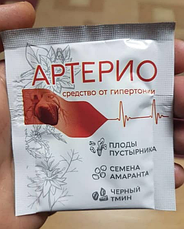 Артерио лекарство для чистки сосудов, фото 3