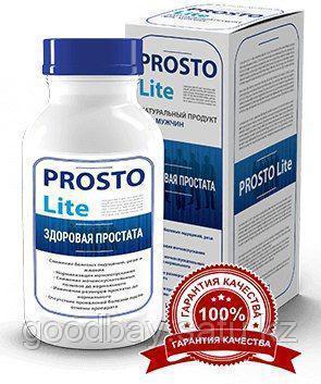 Prosto Lite (Просто Лайт) капсулы от простатита