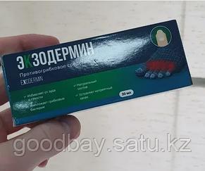 Экзодермин крем от грибка, фото 2