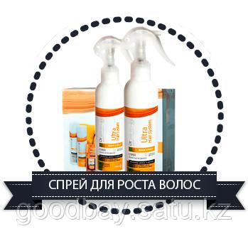 Ultra Hair System — спрей для роста и восстановления волос, фото 2