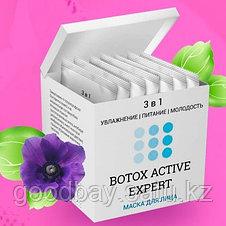Крем-маска для лица Botox Active Expert (Ботокс Актив Эксперт), фото 3