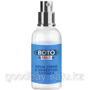 Крем спрей BotoMax (БотоМакс), фото 2