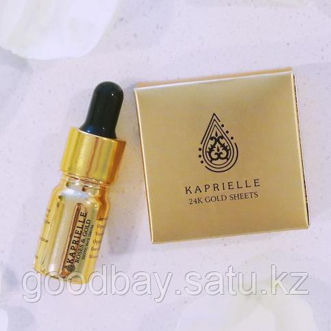 Kaprielle 24K Gold Mask - золотая омолаживающая маска