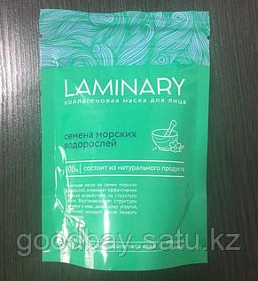 Ламинария (LAMINARY) коллагеновая маска для лица, фото 2