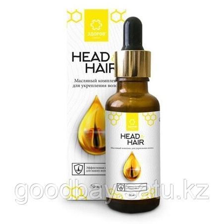 Head Hair комплекс для укрепления волос