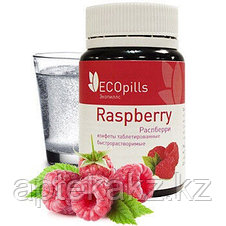 Конфеты Eco Pills Raspberry для похудения, фото 2