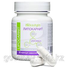 Капсулы для похудения Lipocarnit (Липокарнит), фото 3