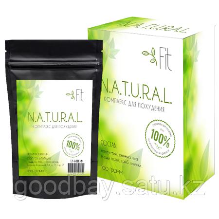 Комплекс для похудения NATURAL Fit (порошок-блокатор калорий), фото 2