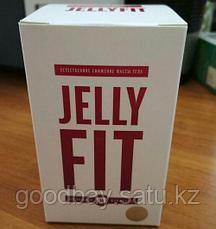 Jelly Fit (Джелли Фит) мармеладные мишки для похудения, фото 3