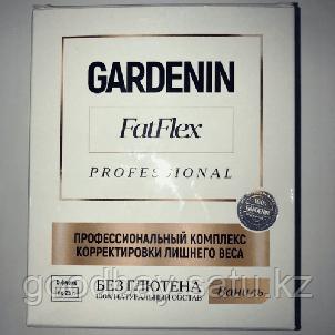 Gardenin Fatflex (Гарденин Фатфлекс) для похудения, фото 2