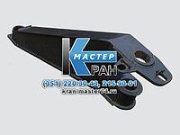 Аутригер передний левый КС-3577А.31.200