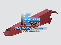 Аутригер задний правый КС-3577А.31.300
