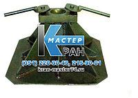 Подпятник под опору КС-3574.00.100