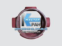 Шарнир КС-3577.63.130