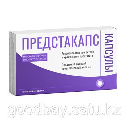 Капсулы от простатита Предстакапс, фото 2