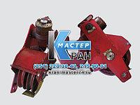 Крюковая обойма (для КС-3577 14т.) КС-3577.63.300