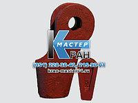 Коуш (обойма) КС-3577.63.002 (с клином 63.003)