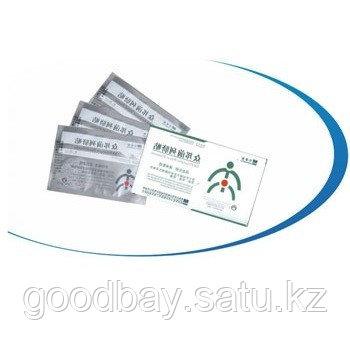 Урологический пластырь от простатита ZB Prostatic Navel Plaster
