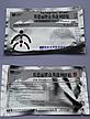 Урологический пластырь от простатита ZB Prostatic Navel Plaster, фото 2