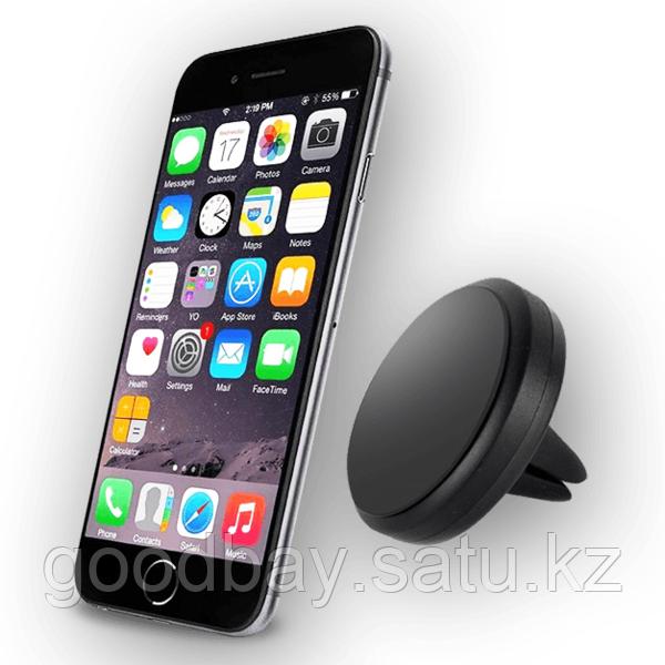 Автомобильный держатель для смартфона Magnetic Air Vent Holder (магнитный)
